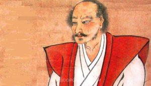 Miyamoto Mushashi: 21 reglas de vida de un maestro japonés que harán volar tu mente